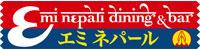 ネパール料理-EMI Nepali