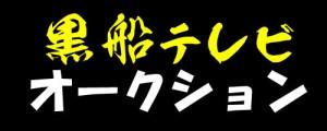 5/15開催決定!