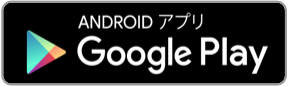 badge_google_play