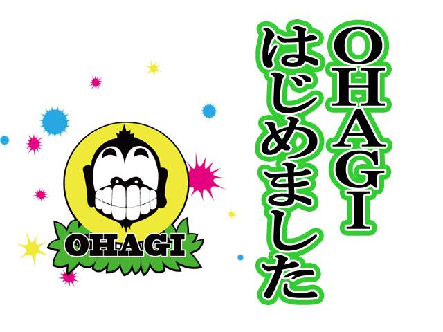 OHAGIはじめました