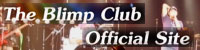 The Blimp Club Official Site(夢工場)